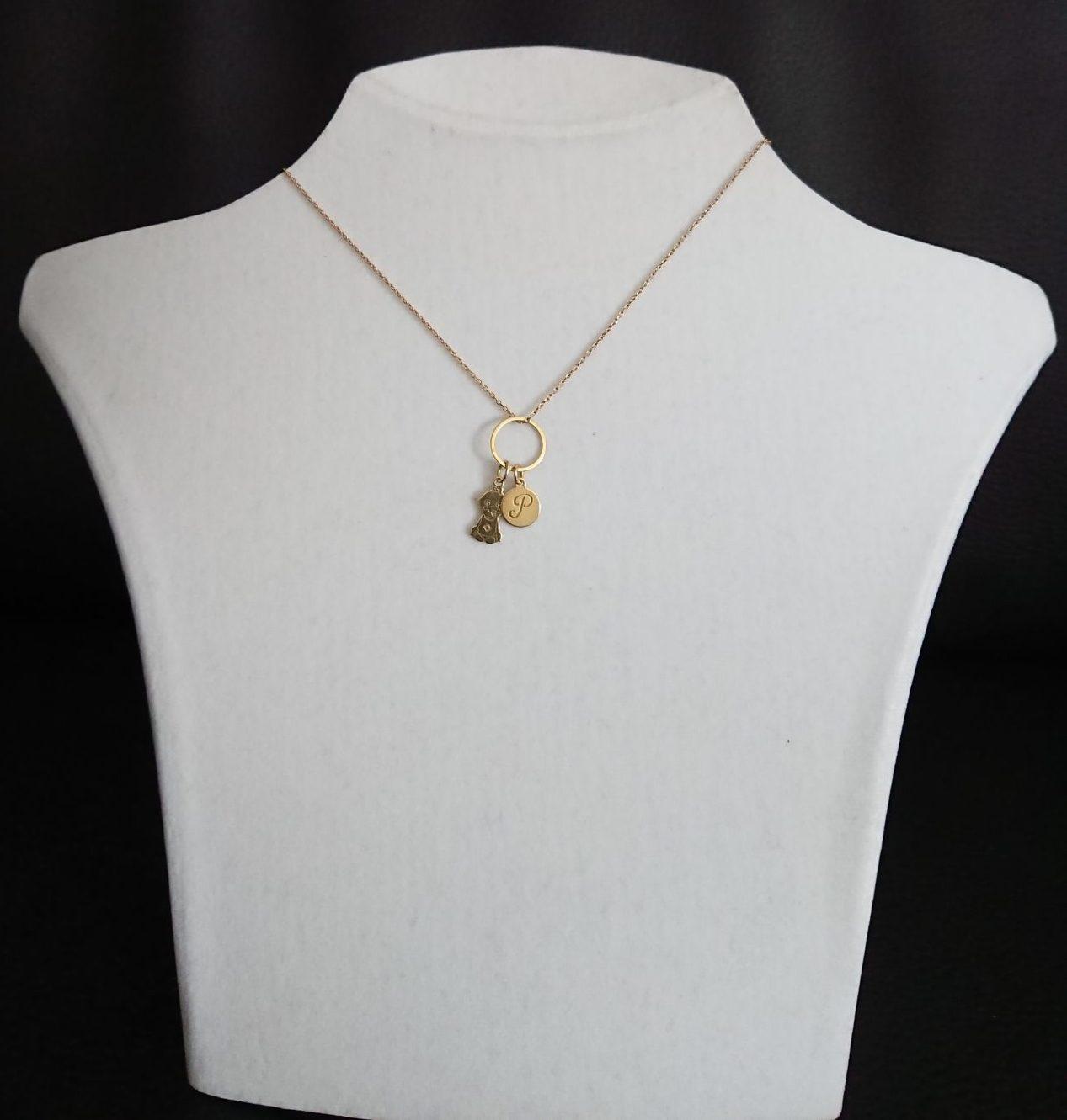 Halskette 45cm