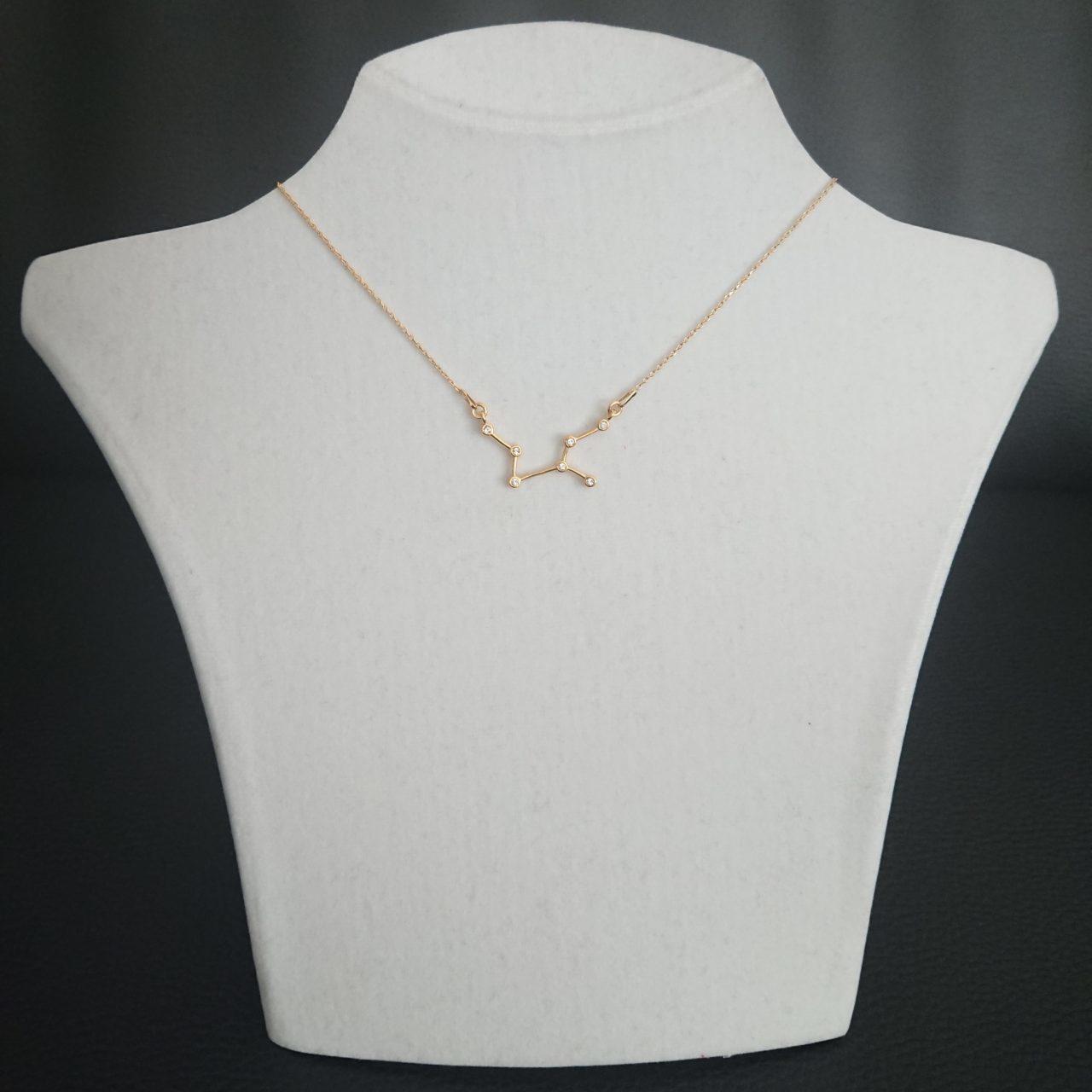 Sternbild Halskette - Jungfrau